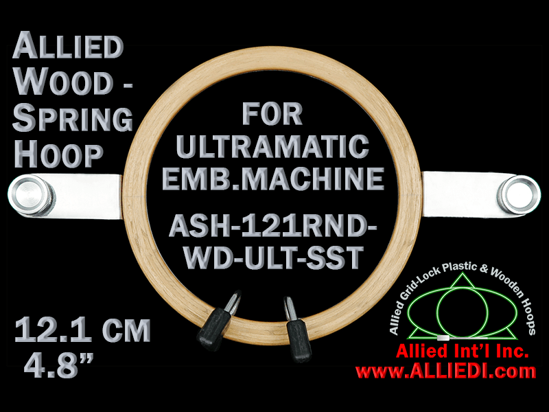 12.1 cm (4.8 inch) Round Allied Wooden Embroidery Hoop, Spring Load - Ultramatic 236 mm Short Screw Type Flat Table