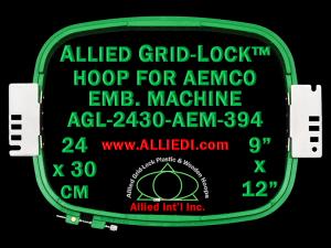 24 x 30 cm (9 x 12 inch) Rectangular Allied Grid-Lock Plastic Embroidery Hoop - Aemco 394