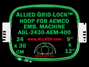 24 x 30 cm (9 x 12 inch) Rectangular Allied Grid-Lock Plastic Embroidery Hoop - Aemco 400