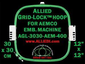 30 x 30 cm (12 x 12 inch) Square Allied Grid-Lock Plastic Embroidery Hoop - Aemco 400 - Allied May Substitute this with Premium Version Hoop
