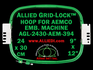 24 x 30 cm (9 x 12 inch) Rectangular Allied Grid-Lock Plastic Embroidery Hoop - Aemco 394