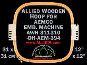 31.1 x 31.0 cm (12.2 x 12.2 inch) Rectangular Allied Wooden Embroidery Hoop, Double Height - Aemco 394