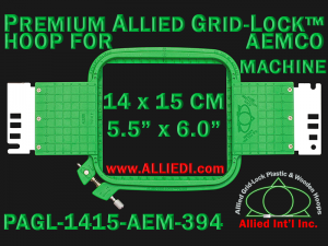 14 x 15 cm (5.5 x 6 inch) Rectangular Premium Allied Grid-Lock Plastic Embroidery Hoop - Aemco 394