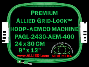 24 x 30 cm (9 x 12 inch) Rectangular Premium Allied Grid-Lock Plastic Embroidery Hoop - Aemco 400