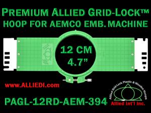 12 cm (4.7 inch) Round Premium Allied Grid-Lock Plastic Embroidery Hoop - Aemco 394