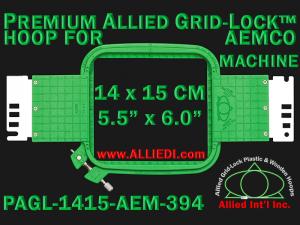 14 x 15 cm (5.5 x 6 inch) Rectangular Premium Allied Grid-Lock Plastic Embroidery Hoop - Aemco 394