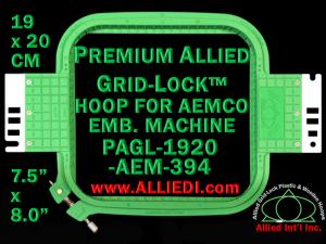 19 x 20 cm (7.5 x 8 inch) Rectangular Premium Allied Grid-Lock Plastic Embroidery Hoop - Aemco 394