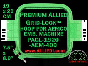 19 x 20 cm (7.5 x 8 inch) Rectangular Premium Allied Grid-Lock Plastic Embroidery Hoop - Aemco 400