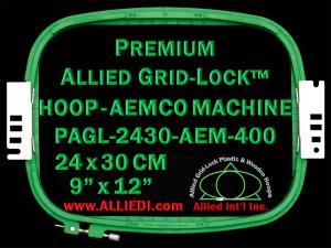 24 x 30 cm (9 x 12 inch) Rectangular Premium Allied Grid-Lock Plastic Embroidery Hoop - Aemco 400