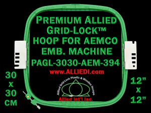30 x 30 cm (12 x 12 inch) Square Premium Allied Grid-Lock Plastic Embroidery Hoop - Aemco 394
