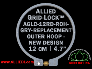 12 cm (4.7 inch) Round Standard Version Allied Grid-Lock (New Design) Replacement Outer Embroidery Hoop / Ring / Frame - Grey