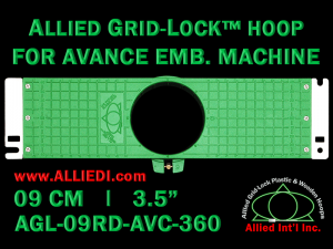 Avance 9 cm (3.5 inch) Round Allied Grid-Lock Embroidery Hoop for 360 mm Sew Field / Arm Spacing