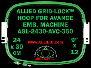 Avance 24 x 30 cm (9 x 12 inch) Rectangular Allied Grid-Lock Embroidery Hoop for 360 mm Sew Field / Arm Spacing
