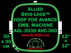 Avance 30 x 30 cm (12 x 12 inch) Square Allied Grid-Lock Embroidery Hoop for 360 mm Sew Field / Arm Spacing - May Get Substituted with Premium Version Hoop
