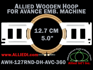 Avance 12.7 cm (5.0 inch) Round Allied Wooden Embroidery Hoop, Double Height - For 360 mm Sew Field / Arm Spacing
