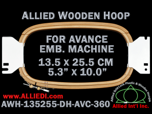 Avance 13.5 x 25.5 cm (5.3 x 10.0 inch) Rectangular Allied Wooden Embroidery Hoop, Double Height - For 360 mm Sew Field / Arm Spacing