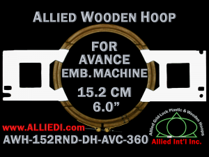 Avance 15.2 cm (6.0 inch) Round Allied Wooden Embroidery Hoop, Double Height - For 360 mm Sew Field / Arm Spacing