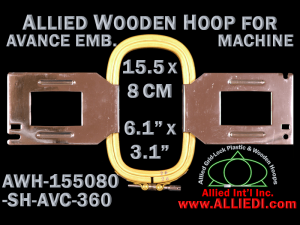 Avance 15.5 x 8.0 cm (6.1 x 3.1 inch) Rectangular Allied Wooden Embroidery Hoop, Single Height - For 360 mm Sew Field / Arm Spacing