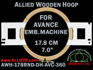 Avance 17.8 cm (7.0 inch) Round Allied Wooden Embroidery Hoop, Double Height - For 360 mm Sew Field / Arm Spacing
