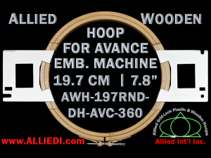 Avance 19.7 cm (7.8 inch) Round Allied Wooden Embroidery Hoop, Double Height - For 360 mm Sew Field / Arm Spacing