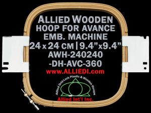 Avance 24.0 x 24.0 cm (9.4 x 9.4 inch) Rectangular Allied Wooden Embroidery Hoop, Double Height - For 360 mm Sew Field / Arm Spacing