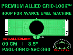 Avance 9 cm (3.5 inch) Round Premium Allied Grid-Lock Embroidery Hoop for 360 mm Sew Field / Arm Spacing