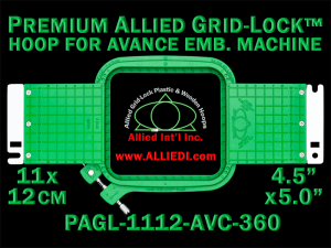 Avance 11 x 12 cm (4.5 x 5 inch) Rectangular Premium Allied Grid-Lock Embroidery Hoop for 360 mm Sew Field / Arm Spacing