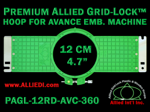 Avance 12 cm (4.7 inch) Round Premium Allied Grid-Lock Embroidery Hoop for 360 mm Sew Field / Arm Spacing