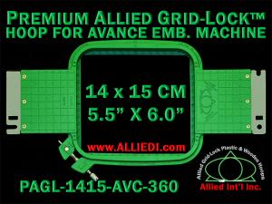 Avance 14 x 15 cm (5.5 x 6 inch) Rectangular Premium Allied Grid-Lock Embroidery Hoop for 360 mm Sew Field / Arm Spacing