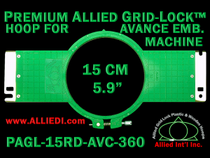 Avance 15 cm (5.9 inch) Round Premium Allied Grid-Lock Embroidery Hoop for 360 mm Sew Field / Arm Spacing