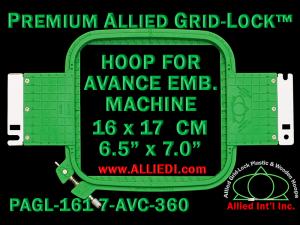 Avance 16 x 17 cm (6.5 x 7 inch) Rectangular Premium Allied Grid-Lock Embroidery Hoop for 360 mm Sew Field / Arm Spacing