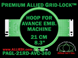Avance 21 cm (8.3 inch) Round Premium Allied Grid-Lock Embroidery Hoop for 360 mm Sew Field / Arm Spacing