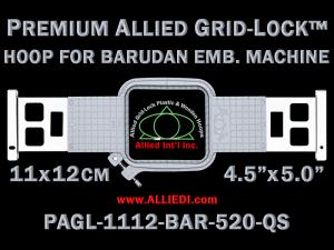 11 x 12 cm (4.5 x 5 inch) Rectangular Premium Allied Grid-Lock Plastic Embroidery Hoop - Barudan 520 QS