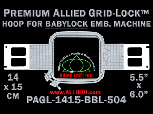 Baby Lock 14 x 15 cm (5.5 x 6 inch) Rectangular Premium Allied Grid-Lock Emb. Hoop for 504 mm Sew Field / Arm Spacing