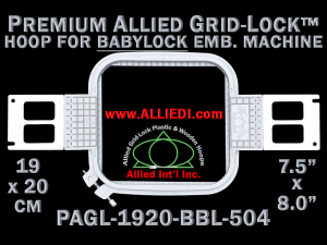 19 x 20 cm (7.5 x 8 inch) Rectangular Premium Allied Grid-Lock Plastic Embroidery Hoop - Baby Lock 504