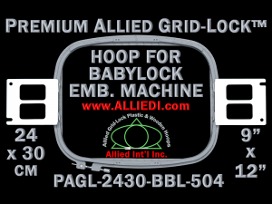 24 x 30 cm (9 x 12 inch) Rectangular Premium Allied Grid-Lock Plastic Embroidery Hoop - Baby Lock 504
