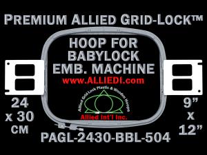 Baby Lock 24 x 30 cm (9 x 12 inch) Rectangular Premium Allied Grid-Lock Embroidery Hoop for 504 mm Sew Field / Arm Spacing