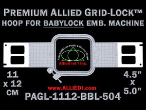 Baby Lock 11 x 12 cm (4.5 x 5 inch) Rectangular Premium Allied Grid-Lock Embroidery Hoop for 504 mm Sew Field / Arm Spacing