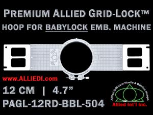 Baby Lock 12 cm (4.7 inch) Round Premium Allied Grid-Lock Embroidery Hoop for 504 mm Sew Field / Arm Spacing