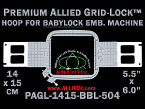 Baby Lock 14 x 15 cm (5.5 x 6 inch) Rectangular Premium Allied Grid-Lock Embroidery Hoop for 504 mm Sew Field / Arm Spacing