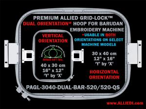 Barudan 30 x 40 cm (12 x 16 inch) Rectangular Premium Allied Grid-Lock DUAL ORIENTATION Embroidery Hoop for QS 520 mm Sew Field / Arm Spacing