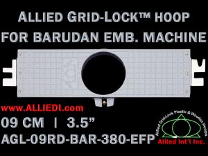 9 cm (3.5 inch) Round Allied Grid-Lock Plastic Embroidery Hoop - Barudan 380 EFP