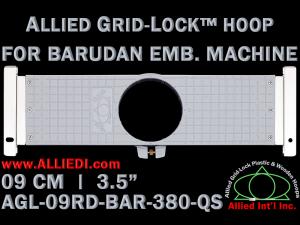 9 cm (3.5 inch) Round Allied Grid-Lock Plastic Embroidery Hoop - Barudan 380 QS