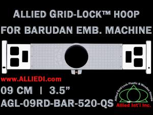 9 cm (3.5 inch) Round Allied Grid-Lock Plastic Embroidery Hoop - Barudan 520 QS
