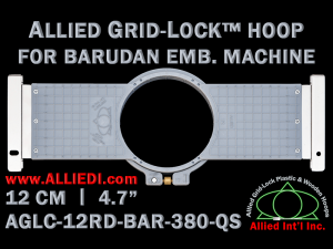 12 cm (4.7 inch) Round Allied Grid-Lock (New Design) Plastic Embroidery Hoop - Barudan 380 QS