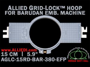 15 cm (5.9 inch) Round Allied Grid-Lock (New Design) Plastic Embroidery Hoop - Barudan 380 EFP
