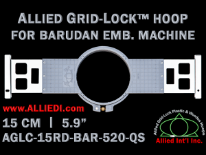 15 cm (5.9 inch) Round Allied Grid-Lock (New Design) Plastic Embroidery Hoop - Barudan 520 QS