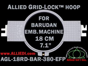 18 cm (7.1 inch) Round Allied Grid-Lock Plastic Embroidery Hoop - Barudan 380 EFP