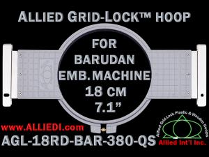 18 cm (7.1 inch) Round Allied Grid-Lock Plastic Embroidery Hoop - Barudan 380 QS
