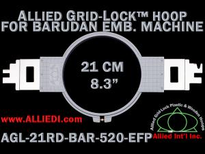 21 cm (8.3 inch) Round Allied Grid-Lock Plastic Embroidery Hoop - Barudan 520 EFP